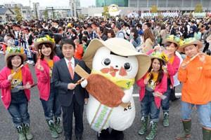 005新豊田市10年祭