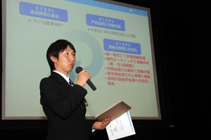 004AAC研究発表会