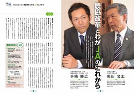 201507gv_tokushu