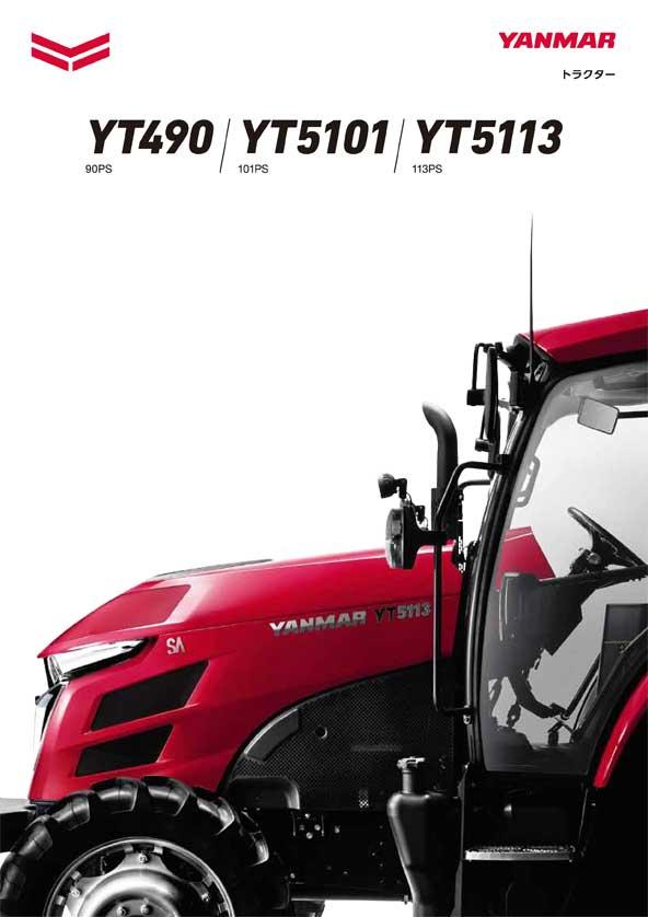 yt490-5101-5113-1