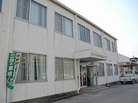 豊田営農センター