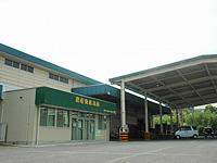 グリーンステーション三好(直売所)
