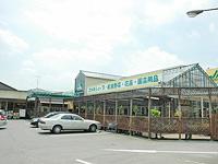 グリーンセンターうねべ店★