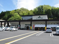 松平営農センター