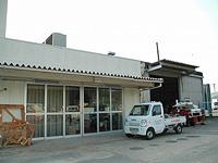 豊田農機センター