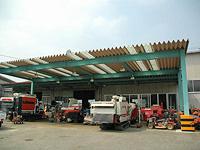 猿投農機センター