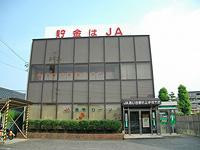 上挙母支店(030)