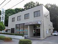 土橋支店(111)