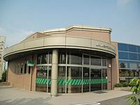 すえの支店(323)