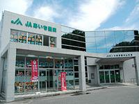 西中山支店(889)