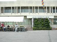 下山支店(978)