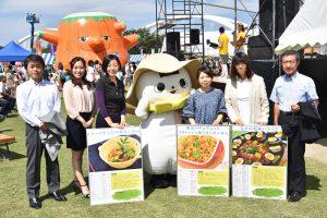 0924料理コンテスト