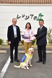 1107介助犬寄付